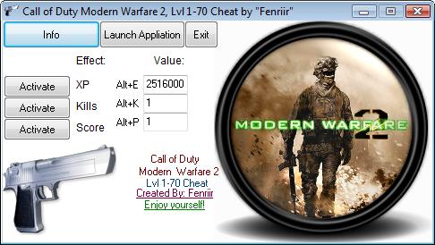 Modern warfare 2 как сделать себе 70 уровень