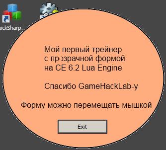 transparentformce62_115.png